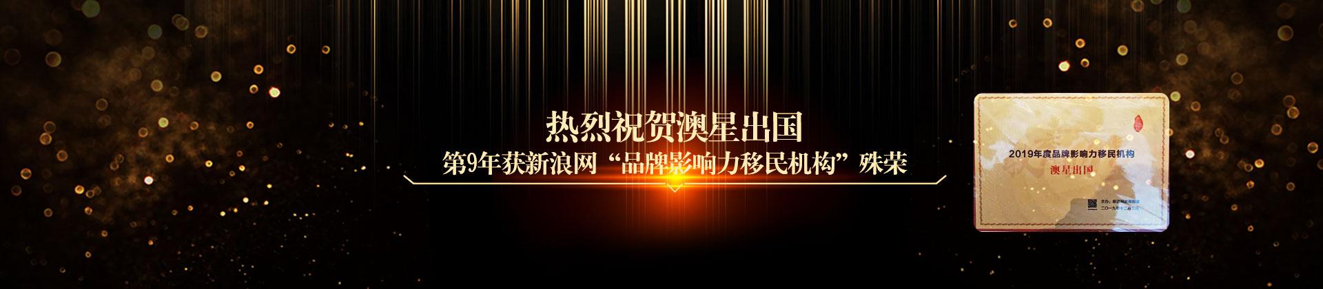 雷火电竞荣誉