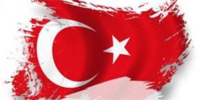 土耳其护照-常州澳星
