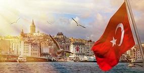 土耳其护照-杭州澳星
