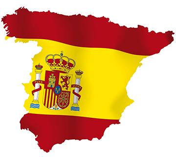 恭喜無錫澳星客戶Z女士移民西班牙