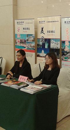 四川澳星-秋季博览会