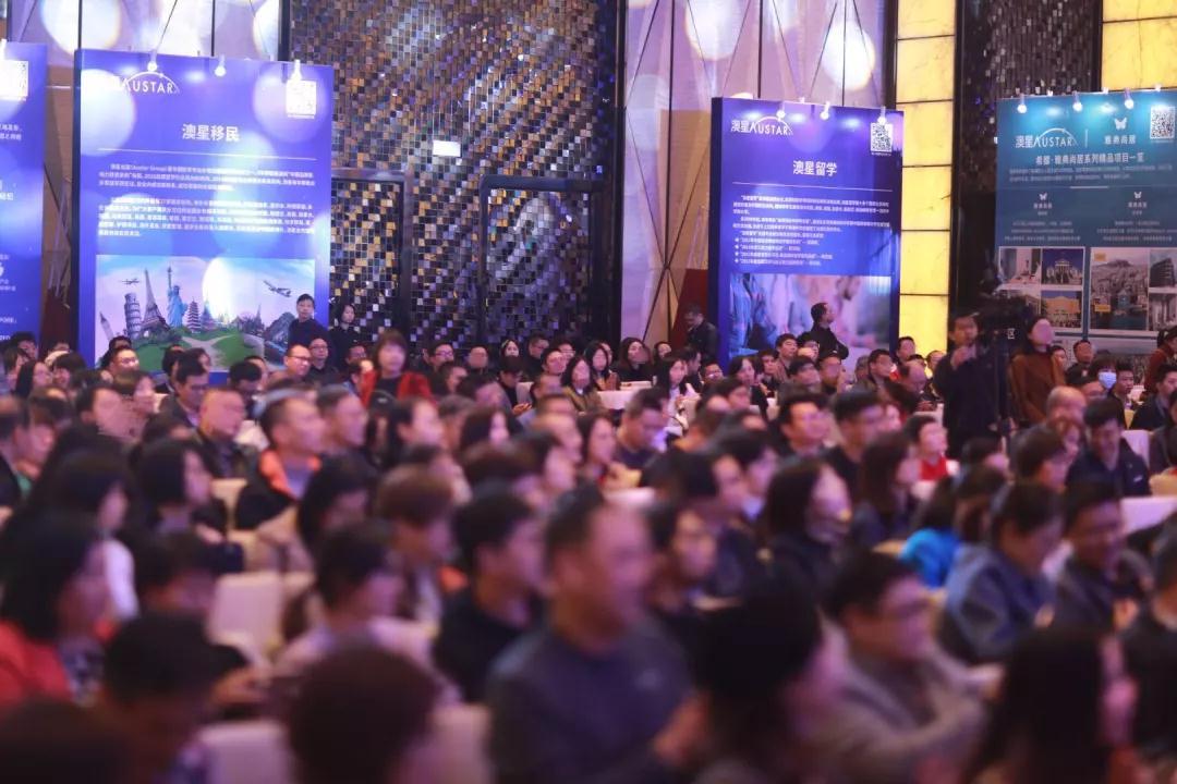 2019海外投資及發展論壇