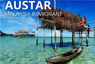 馬來西亞-澳星