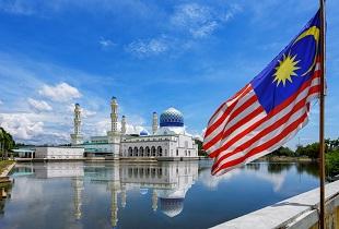 馬來西亞第二家園移民計劃