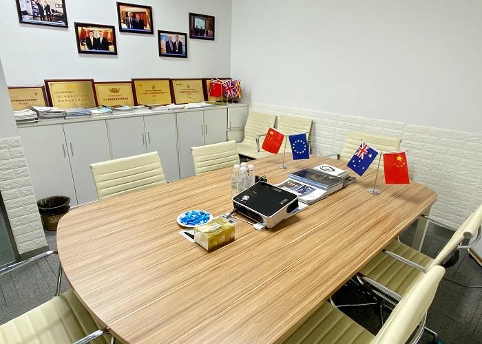 無錫澳星會議室
