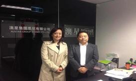 澳洲考察与悉尼分公司经理合影(左一)
