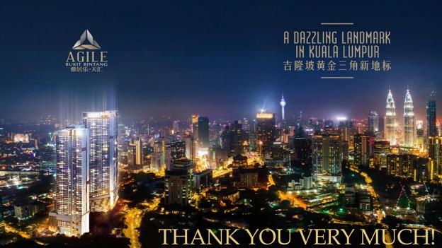 吉隆坡黃金三角新地標 雅居樂·天匯(Agile Bukit Bintang)
