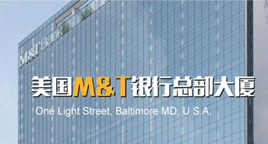澳星美国M&T银行总部大厦