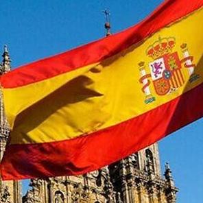 2018最新西班牙投资移民政策(重庆)