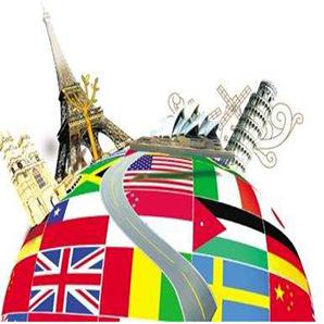 全球资产配置海外房产品鉴会(无锡)