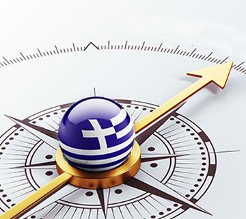 希腊购房移民咨询日(深圳)
