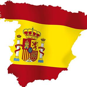 西班牙投资分享会暨老客户答谢晚宴(重庆)
