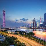 CRS環境下的資產配置與境外生活講座(廣州)