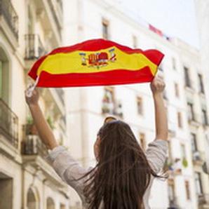 西班牙移民-青岛雷火电竞