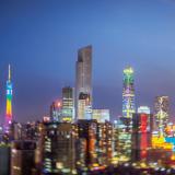 买房VS产品 投资欧洲三代绿卡宣讲会(广州)