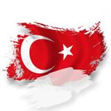 土耳其护照-澳星