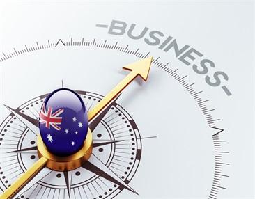 澳洲全球人才計劃項目分享會(成都)