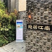 澳洲安居&税务规划分享会圆满落幕(杭州)