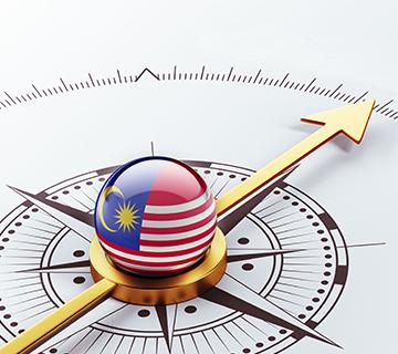 澳星移民——馬來西亞