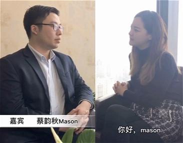 日本房产投资——澳星